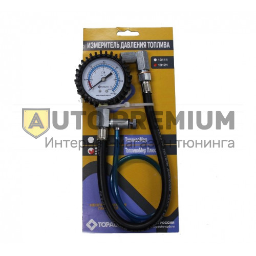 Измеритель давления топлива ДРУГ 13111т.